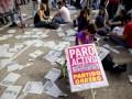 В Аргентине профсоюзы проводят масштабную забастовку