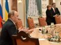 МИД РФ увидел искажение Минских соглашений в позициях Украины и Запада