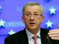 В ближайшие пять лет ЕС расширяться не будет – глава Еврокомиссии