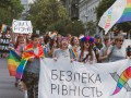 Полиция поддержала проведение марша ХарьковПрайд