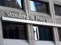 Агентство S&P повысило рейтинг Украины