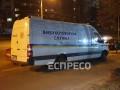 В Киеве при взрыве гранаты погиб мужчина