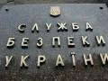 СБУ запретила въезд в Украину двум британским спортсменам