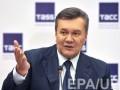 Янукович призвал провести референдум по Донбассу