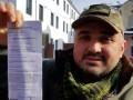 Суд отпустил под залог соратника Саакашвили