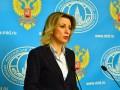 МИД РФ: Переговоры по обмену Савченко не ведутся и не велись