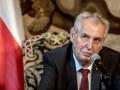 Президент Чехии отказался извиняться за Крым