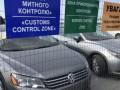 На Ровенской таможне СБУ и ГБР проводят обыски