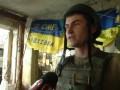 Волонтеры показали, как военные защищают Авдеевку