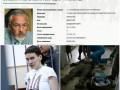 Итоги 7 июля: Табачник в розыске, обвинение против Савченко и засада под Счастьем
