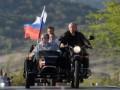 На Путина написали заявление за езду на мотоцикле без шлема в Крыму