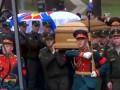 В Москве с помпой перезахоронили дядю императора Николая II