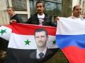 Итоги 15 апреля: Новые санкции против РФ и Асад в Чистилище