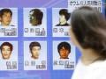 В Японии казнили шесть членов секты Аум Синрике