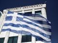 Греция разблокировала путь Македонии в НАТО и ЕС