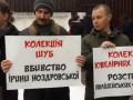 Дом Авакова пикетировали несколько десятков человек