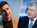 Украинцы подписывают петицию о переносе выборов