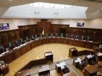 Запрет ВКонтакте обжаловали в Конституционном суде