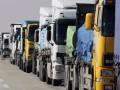 Транзитная война. Кто заплатит больше - Россия или Украина