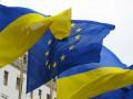ЕС выделит 50 млн евро на безопасность в Азовском море
