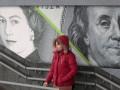 Мировая экономика в тупике и рискует войти в штопор - FT