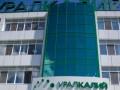 Кремль отдаст долю в Уралкалии только благосклонным к Беларуси покупателям - WSJ