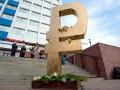 Доллар по 40 рублей: российская валюта достигла рекордно низкого показателя