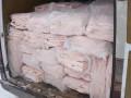 В Россию не пустили более 200 тонн украинского сала