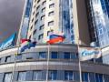 Газпром обжалует штраф Украины в Стокгольмском суде