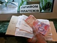 Какие изменения с субсидиями ждут украинцев в 2017 году