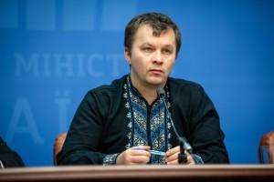 Инвестиции в украинские села достигнут 10 млрд долларов — Милованов