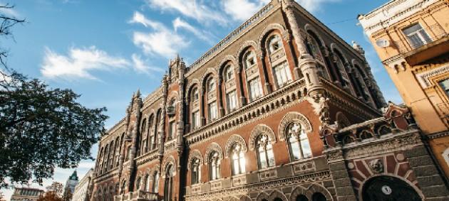В НБУ призвали Раду сохранить банковскую тайну: Подробности