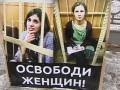Мисс Россия-2013 выступила в поддержку Pussy Riot