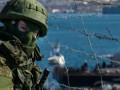 Убытки от аннексии Крыма Россией составляют 1,8 трлн грн