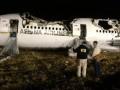 Пилота рухнувшего Boeing 777 лазером не слепили - экспертиза