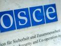 СБУ выясняет, как пропагандисты из Крыма попали на заседание ОБСЕ