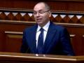 Степанов о возможной отставке: