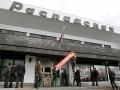 В России уволенный работник шахты открыл стрельбу и убил полицейского