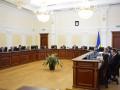 В Киеве наказали судью за аресты активистов Майдана