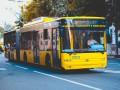 В киевском троллейбусе продали фальшивые билеты