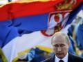 Владимира Путина наградили в Сербии орденом