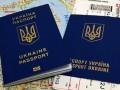 Украина опустилась в рейтинге паспортов