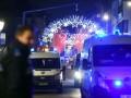 Стрельба в Страсбурге признана терактом – СМИ
