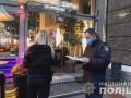 В Одессе кавказцы устроили драку со стрельбой в кафе