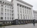 В АП назвали ложной информацию о лоббистах Украины в США