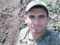 На Донбассе при обстреле погиб 20-летний украинский матрос