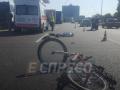 В Киеве под колесами маршрутки погиб велосипедист