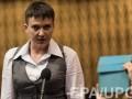 Савченко рассказала, как Украине вернуть Крым
