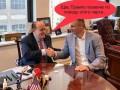 Кличко ответил на троллинг Богдана мемом с Джулиани