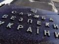 В Черкасской области СБУ задержала организатора подкупа избирателей на парламентских выборах